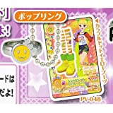 Aikatsu! Ring Charm [6. pop ring + mini card PV-048 colorful dots yellow boots] (single)