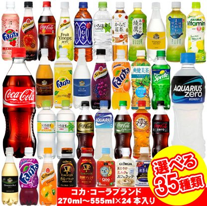 [Coca-Cola Company can not be bundled than the commodity] [24] to choose your favorite Coca-Cola products per case (500mlPETX24 this Coca-Cola) by Coca-Cola