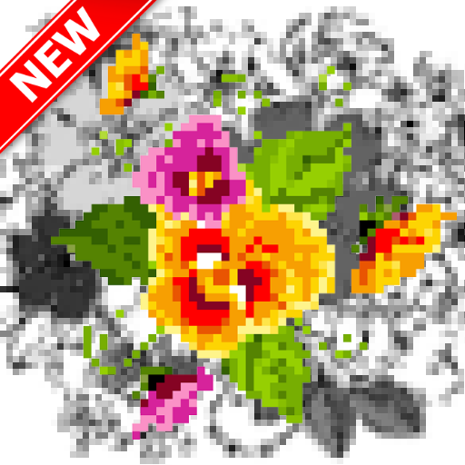 Flowers and Coloring Book (Turn An Image Into A Coloring Page)
