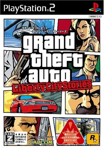 Grand Theft Auto: Liberty City Stories [Japan Import]