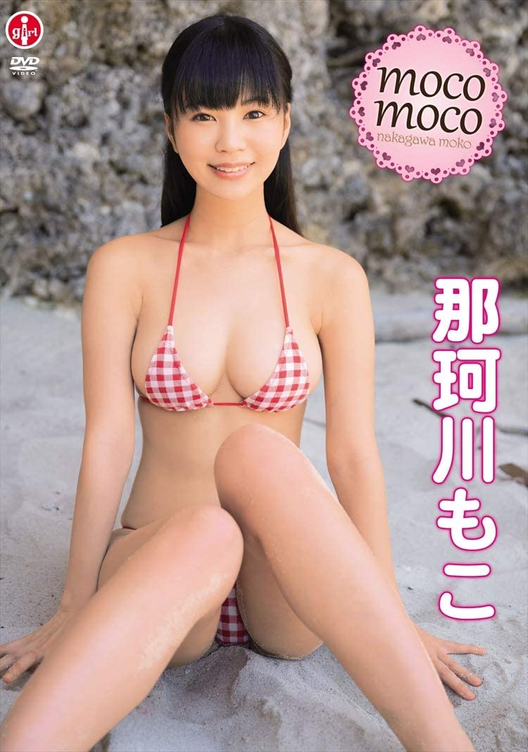 Gカップグラドル 那珂川もこ Nakagawa Moko さん 動画と画像の作品リスト