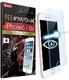 【 iPhone6s ブルーライトカット 】 iPhone6 ガラスフィルム ブルーライト 87%カット 目に優しい (眼精疲労, 肩こりに) 完全透明 6.5時間コーティング OVER's ガラスザムライ(らくらくクリップ付き)
