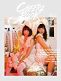 CHEERZ BOOK VOL.05 ([テキスト])