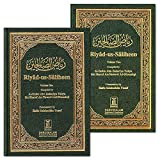 Riyad-Us-Saliheen : Collection of the Sayings of Prophet Muhammad (S), Imam Al-Nawawi, 159144053X