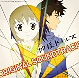 Original Soundtrack - TV Animation Kamisama Dolls Original Soundtrack [Japan CD] VTCL-60247