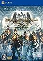 ドラゴンズドグマ オンライン リミテッドエディション - PS4の商品画像