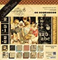 Graphic 45 An ABC Primer Deluxe Collector's Edition