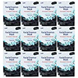 Facial Tissue Mask - Epielle Facial Essence Mask Activated Charcoal (12 Pack)