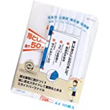 LIHIT LAB. 滑动杆文件夹 A4S(白)10册