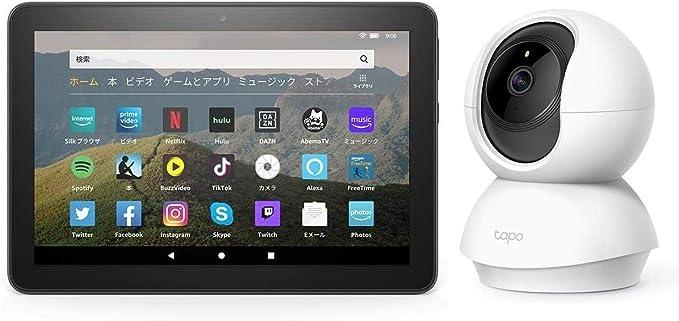 Fire HD 8 タブレット ブラック (8インチHDディスプレイ) 32GB + TP-Link Tapo C200 ネットワークカメラ