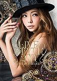 Namie Amuro - Namie Amuro Live Style 2014 [Japan BD] AVXN-99020
