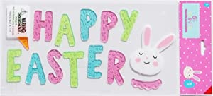 Happy Easter Gel Window Clings - 15 Piece