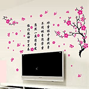 Plum flower Wall Stickers Love Wall Decal Mural Home Decor
