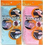 マジッククロス(万能ふきん)ピンク・ブルー(2色アソート)× 12パック入 151-10