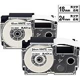Suminey カシオ ネームランド ラベルライター テープ 18mm 24mm XR-18WE XR-24WE 白地 黒文字 テープカートリッジ 互換品 CASIO name land tape 2個セット (18mm白 24mm白 2個)