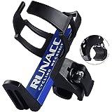 HOME CUBE® Adjustable Bike Bicycle Water Bottle Cage Holder Rack - Black Color