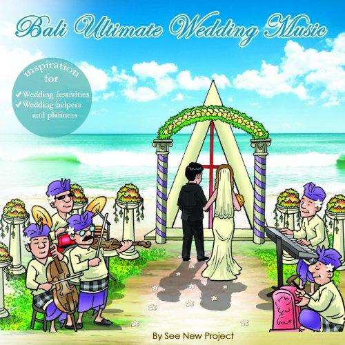 Amazon Com Hawaiian Wedding Song Traditional See New