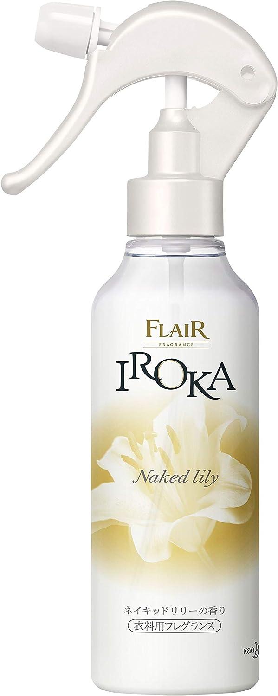 フレア フレグランス IROKA 衣類のリフレッシュミスト