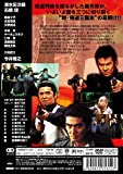 Japanese Movie - Shin. Gokudo Sangokushi Shuto Kobo Hen [Japan DVD] LCDV-71314