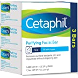 Cetaphil Purifying Facial Bar for All Skin Types, 9 Ounce…