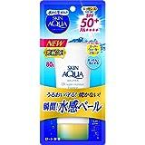 SKIN AQUA UV Super Moisture Essence Unscented 80g SPF50 + / PA ++++