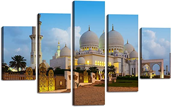 "Amazon.com: Large Size Islamic Islam Muslim Canvas Painting Printed 5  Panels Beautiful Mosque at Dusk Posters Wall Art Home Decoration Artwork  Arabic Set Framed Ready to Hang for Living Room Bedroom (60""Wx40""H):"