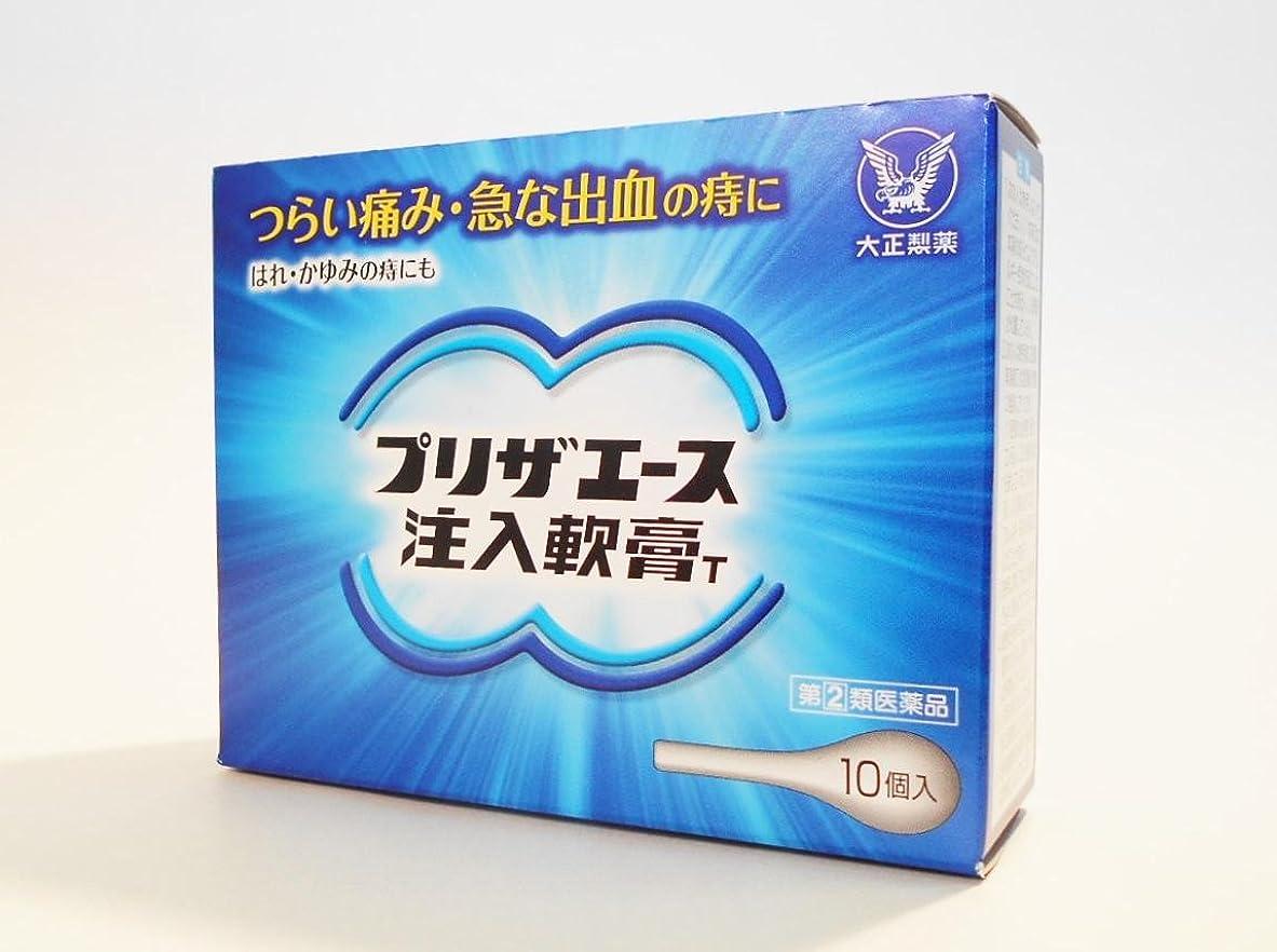 引き付けるブランチ織機【第2類医薬品】ホノミもへじ270カプセル