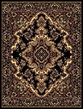 Msrugs 108 Area Rugs, Clearance Rugs for Living Room Rugs, 8′ W, Black For Sale