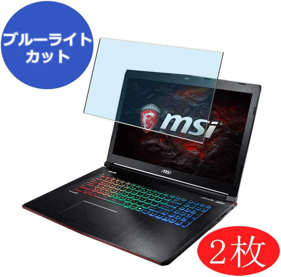 """[2 Pack] Synvy Anti Blue Light Screen Protector for MSI GE72VR 6RF 17.3"""" Screen Film Protective Protectors [Not Tempered Glass]"""