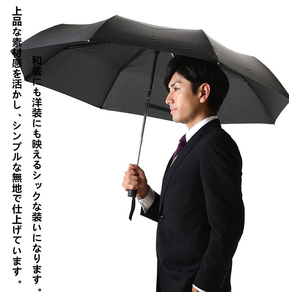 Glamore 折りたたみ傘 自動開閉 晴雨兼用 大きい 軽量 ファッション 黒 ワンタッチ おしゃれ 紳士傘 8本骨 風に強い (ブラック)