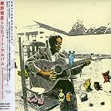 Hosono Haruomi Strange Song Book 1