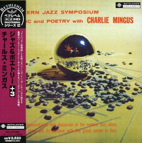 Symposium Papers (Modern Jazz Symposium of Music & Poe)