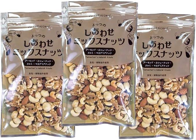 よっつのしあわせミックスナッツ 900g(300g×3袋)