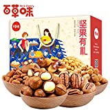 Aseus Chinese delicacies [1358g] nuts dry fruit gift box, daily snacks combination of 8 bags
