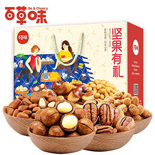 Aseus Chinese delicacies [1358g] nuts dry fruit gift box, daily snacks combination of 8 bags by Aseus-Ltd
