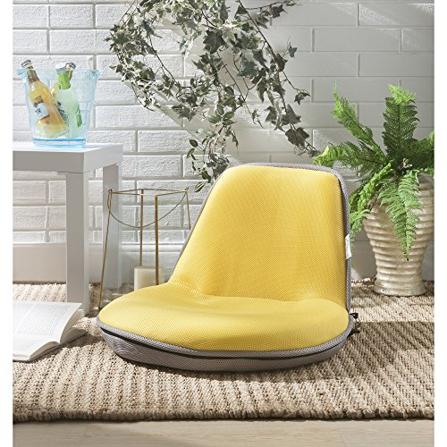 Armless Storage Chair - Loungie Yellow Mesh Floor Chair - Foldable | Portable with Strap | Indoor/Outdoor | by Inspired Home