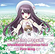 保科めぐみ『KParaMUSIC Collection Vol.1~Pure Wing~』