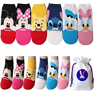 Disney Character Low-Cut Socks with Pouch Pack of 4 pairs Winnie the Pooh and Friends Piglet Tigger Eeyore
