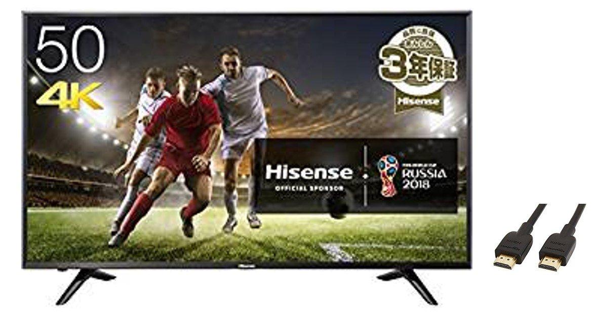 ハイセンス 50V型 4K液晶テレビ HJ50N3000(HDMIケーブル(0.9m) 付) B07DBYWYXP