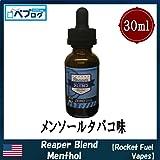 (ロケットフューエル) Rocket Fuel Vapes 30ml リキッド 海外 (Reaper Blend Menthol(リーパー ブレンドメンソール))