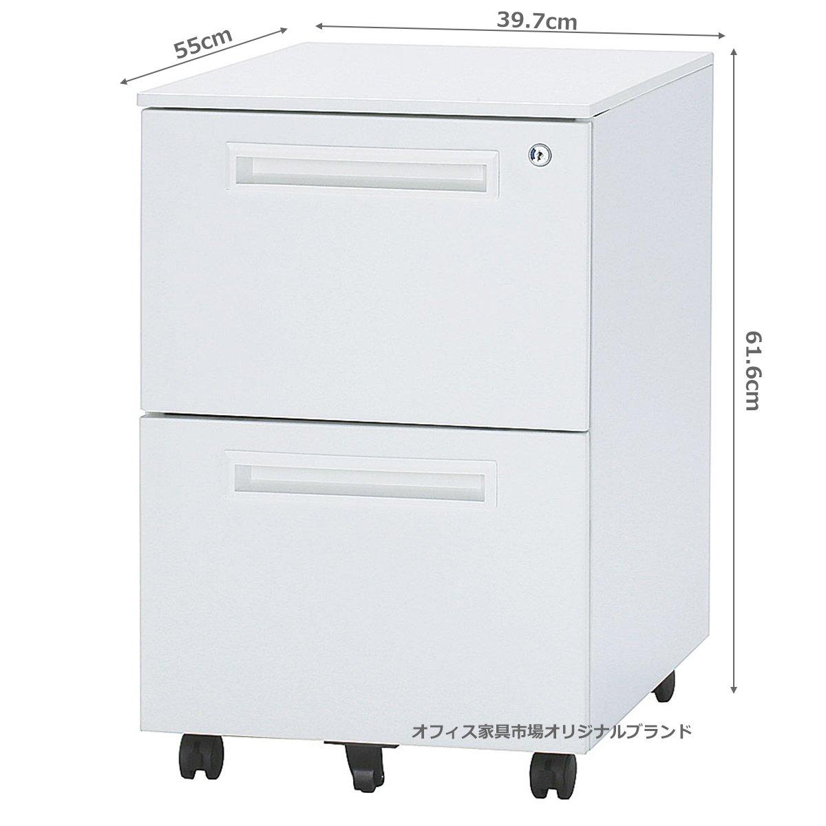 オフィスデスク ワゴン ホワイト 【2段タイプ】(オフィス家具市場オリジナル) IOW-2 事務机 収納 事務所 学校 バックヤード オールロック A4ファイル収納可能 サイズ:W397×D550×H550 B00W3DGP1K