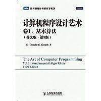 计算机程序设计艺术•卷1:基本算法(英文版•第3版)