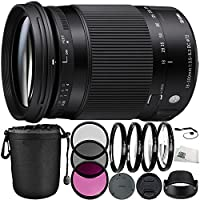 Sigma 18-300mm f/3.5-6.3 DC MACRO OS HSM Contemporary Lens for Nikon F Bundle with Manufacturer Accessories & Accessory Kit (13 Items)