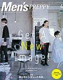 Men's PREPPY (メンズ プレッピー) 2016年 4月号