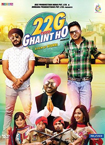 22G Tussi Ghaint Ho Video CD