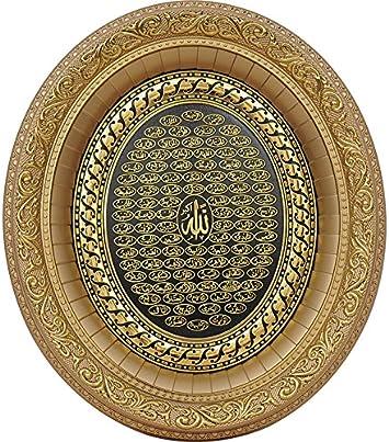 Islamic Home Decor Oval Plaque Wall Art 99 Names of Allah ESMA Asma 12.5 x 14.5in (Gold)