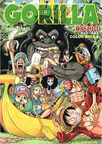 Onepieceイラスト集 Colorwalk 6 Gorilla 愛蔵版コミックス 尾田
