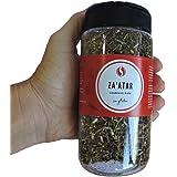 Zaatar TodoEspecias 120g - Sin gluten - 100% Natural: sin sal ni aditivos - Bote Especiero con 2 dosificadores