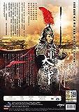 Mu Lan Chinese Drama DVD with English Subtitle (PAL All Region) (2013)