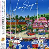 Love Story: Kazumasa Oda Songbook